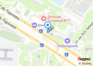 Компания «Beer delux» на карте