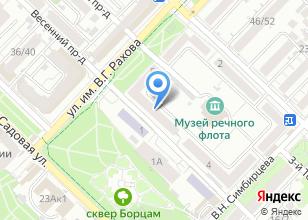 Компания «Лафит-Плюс» на карте
