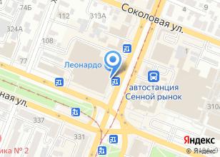 Компания «RC Coffee» на карте