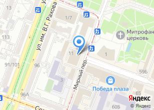 Компания «Amway» на карте