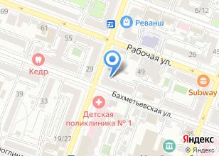 Компания «Цифровое и спутниковое ТВ» на карте