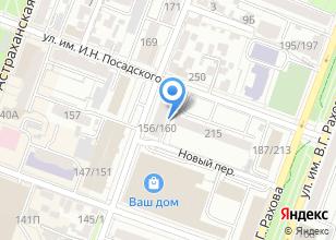 Компания «Центр света и вентиляции» на карте