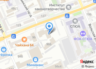 Компания «Тандем-8» на карте