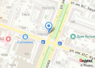 Компания «Дьюти Фри Саратов» на карте