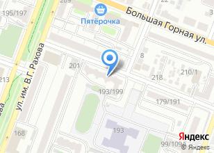Компания «Технос-96» на карте