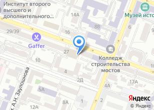 Компания «КБ Синергия» на карте