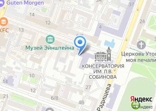 Компания «I travel» на карте