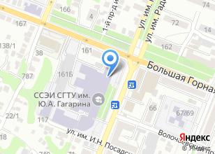 Компания «Саратовский социально-экономический институт РЭУ им. Г.В.Плеханова» на карте