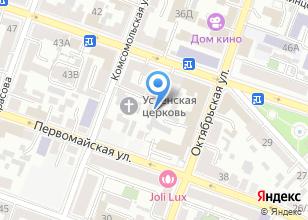 Компания «Сарград» на карте