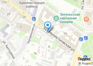 Компания «Магазин оборудования и канцтоваров» на карте