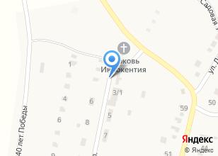 Компания «Храм святителя Иннокентия» на карте