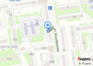 Компания «Технофора» на карте