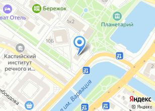Компания «Астраханский район гидротехнических сооружений и судоходства» на карте