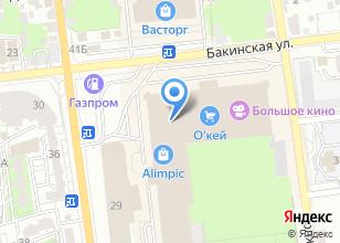 Компания «Alianse» на карте