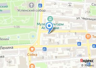 Компания «Государственная инспекция труда в Астраханской области» на карте