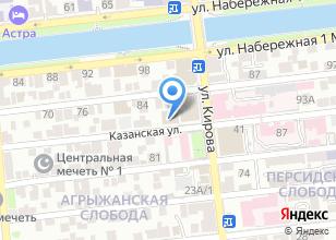 Компания «Passerotto» на карте