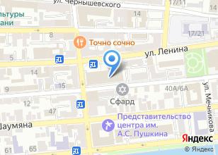 Компания «Элемент Лизинг» на карте
