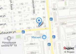 Компания «Инь-Ян» на карте