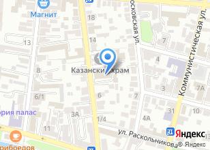 Компания «Аварийно-спасательный центр» на карте