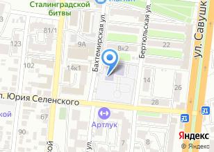Компания «Астраханский региональный общественный благотворительный фонд Марии Максаковой-Игенбергс» на карте