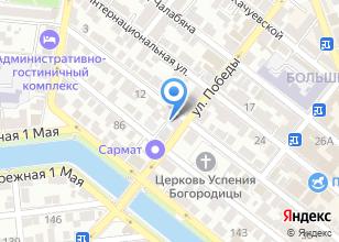Компания «Приход Успения Пресвятой Богородицы католической церкви» на карте