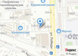 Компания «Я сама» на карте
