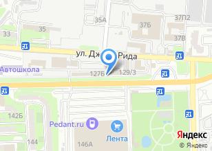 Компания «Icar» на карте