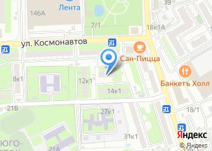 Компания «Интим сеть магазинов эротических товаров» на карте