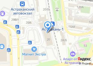 Компания «Астрахань 1» на карте