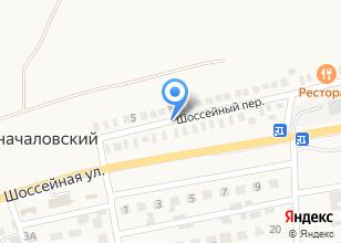 Компания «Профи Грин» на карте