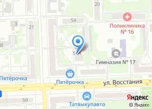 Компания «Интернет-магазин цветов и подарков» на карте