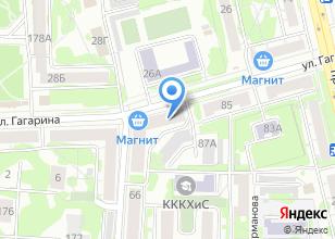 Компания «НаноТара» на карте