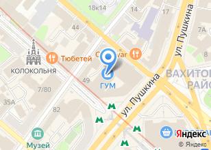 Компания «Святая» на карте