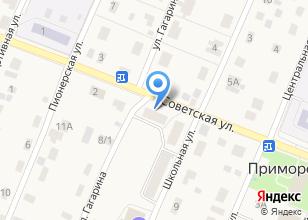 Компания «Администрация сельского поселения Приморский» на карте