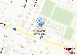 Компания «Академия футбола им. Ю. Коноплева» на карте
