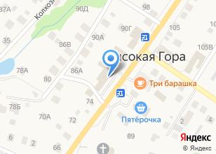 Компания «Centr Pizza» на карте