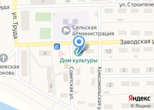 Компания «Гирсовский сельский Дом культуры» на карте