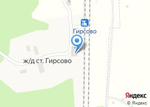 Компания «Гирсово» на карте