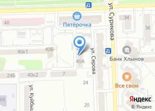 Компания «Кубик 43» на карте