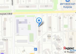 Компания «Кировский архив Управление Горьковской железной дороги» на карте