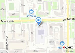 Компания «Академия чистоты» на карте