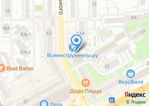 Компания «Адекта-Пенсия» на карте