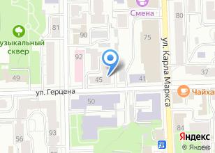 Компания «Академия знаний az43.ru - Академия знаний az43.ru, агентство по выполнению курсовых и дипломных работ. Напишем дипломную работу, курсовую работу, реферат, контрольную работу с проверкой на анти плагиат в Кирове по любым дисциплинам» на карте