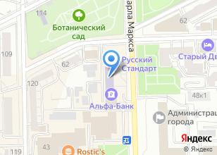 Компания «Я Совершенство» на карте