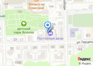 Компания «У Никитских ворот» на карте