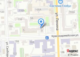 Компания «Академия Знаний, агентство по выполнению курсовых и дипломных работ сайт: az43.ru или 555diplom.ru» на карте