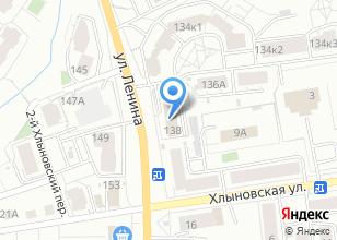 Компания «Центр комплектования государственных архивов Кировской области» на карте