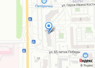 Компания «Olga Vita» на карте