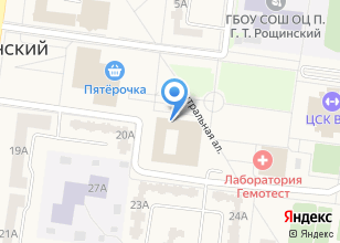 Компания «Гарнизонный дом офицеров» на карте