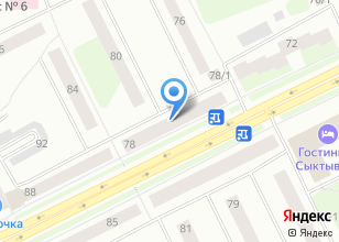 Компания «Ланти» на карте